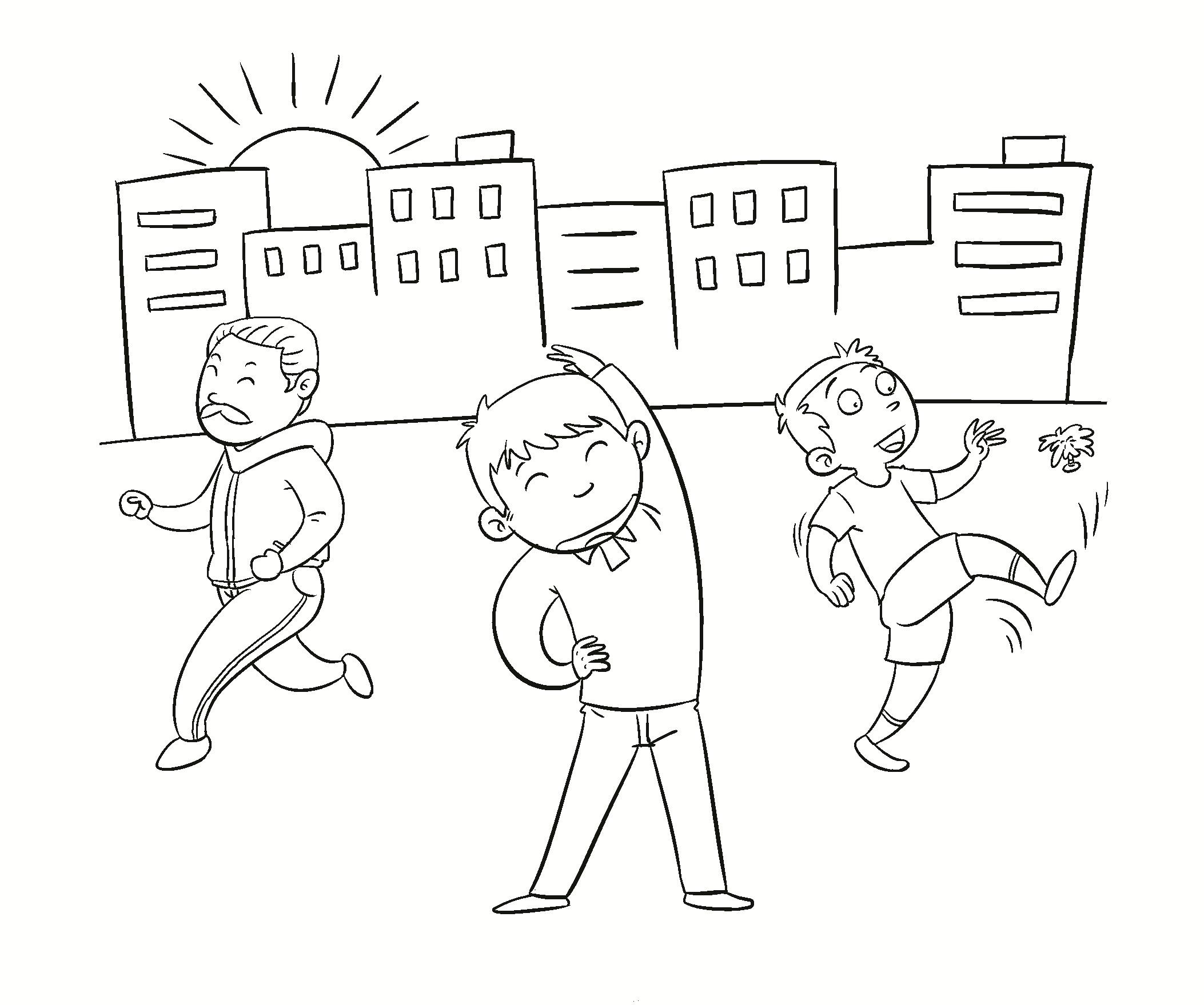 早上运动能达到好的运动疗效