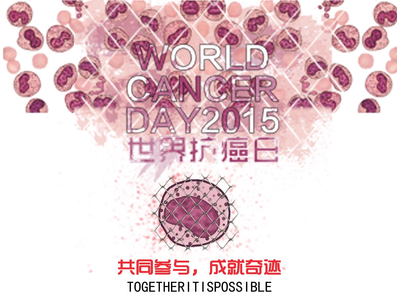 最新动态 -热点话题 健康行动 中国公众健康网图片