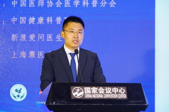 华中科技大学附属协和医院骨科张波医师