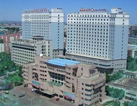 新疆维吾尔自治区肿瘤医院