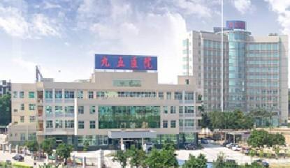 解放军95医院
