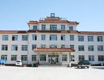 内蒙古易和医院