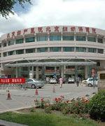 首都医科大学附属北京妇产医院