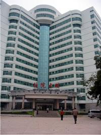 玉林市第一人民医院
