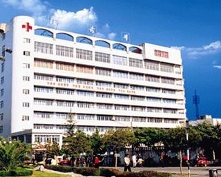 玉溪市人民医院