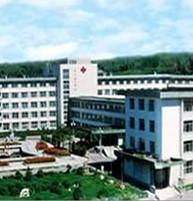 吉化集团公司总医院