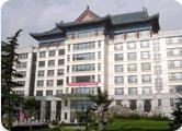 中国中医研究院北京广安门医院