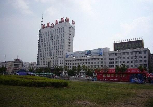 北华大学附属医院