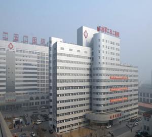 保定市解放军第252医院