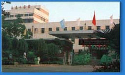 电子工业部四零二医院