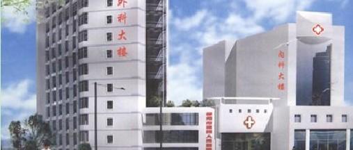 郴州市第四人民医院(原名郴县人 民医院 )具有50年-郴州市中医院 图片