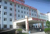 中国人民解放军第四医院