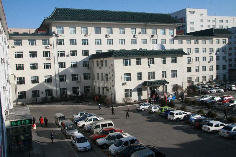 齐齐哈尔市中医医院